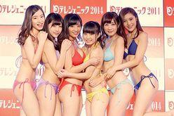 「日テレジェニック2014」メンバー6名がついに決定!