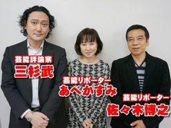 槇原敬之逮捕の裏側を「元パートナーA氏がすべてを語る!」同棲秘話