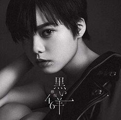 欅坂46関有美子「ゲームの世界でもお嬢様!?」ステイホームで『あつ森』が坂道メンバー最大の娯楽に