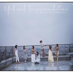 乃木坂46はなぜ舞台で活躍する女優を次々生むのか!?【乃木坂46「個人PVという実験場」第1回1/4】