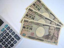 とろサーモン「帰る金もない」上京後の給料3万円生活を告白