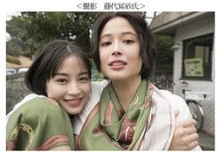 広瀬すず&アリス、初の姉妹写真展を開催! 撮り下ろし作品が一部先行公開