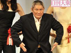 """所ジョージ「たけしクビなら俺も辞める」!大物同士の""""軍団超え""""絆!!"""