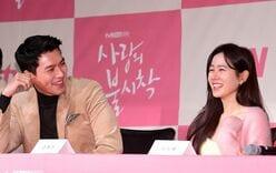 『愛の不時着』交際報道は結婚予兆!ヒョンビンと「スキャンダル処女」イェジンの覚悟