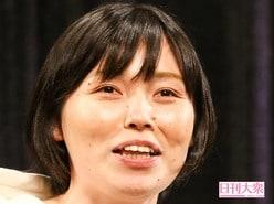 尼神・誠子、ダイエット成功で婚活に自信「誠子もできる」