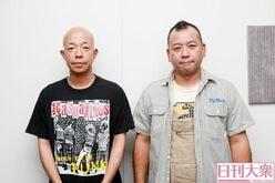 バイきんぐインタビュー#1 西村「単独ライブの幕間VTRは相当ヤバい」小峠「めちゃくちゃ出てますよ。半分くらい出てるんじゃないですか」