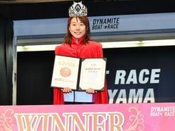 G1クイーンズクライマックス、美女レーサー今井美亜がV!