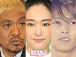 松本人志発言で話題…新垣、山下、キンプリ『ドラゴン桜』驚異の「コア数字」!