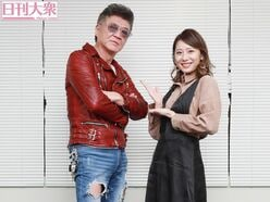 小沢仁志「結婚したら肉を食わせろ」麻美ゆまのあなたに会いたい!〔前編〕