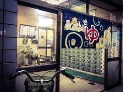 ミキ・亜生「潔癖すぎる風呂の入り方」に共演者ドン引き