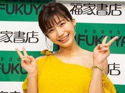 """人気急上昇!""""リアル峰富士子""""小倉優香の写真集イベントに密着"""