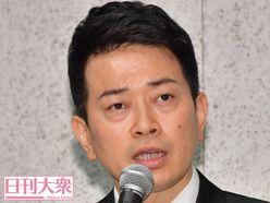雨上がり・蛍原徹の本音「コンビ絶望」!?宮迫「芸人動画」でミゾ拡大!