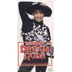 宮沢りえ、常識を打ち破った80年代最後のトップアイドル