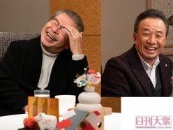 立川志の輔×渡辺正行「談志師匠が富山県知事に頭を下げてくれて…」爆笑スペシャル対談