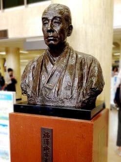 「まじめだった?」嵐・櫻井翔の慶応大学でのキャンパスライフを検証!
