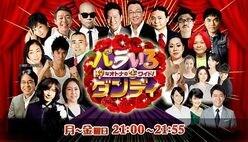 「玉袋」を受け入れる住吉美紀アナ(元NHK)の男気に感動