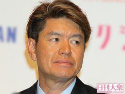 ヒロミ、田中圭、NEWS増田…全員クビ!?勝ち組日テレでコロナ大リストラ!!