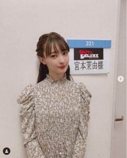 """宮本茉由「武井壮に憧れる女優」の""""不思議ちゃん""""じゃない不思議なライン"""