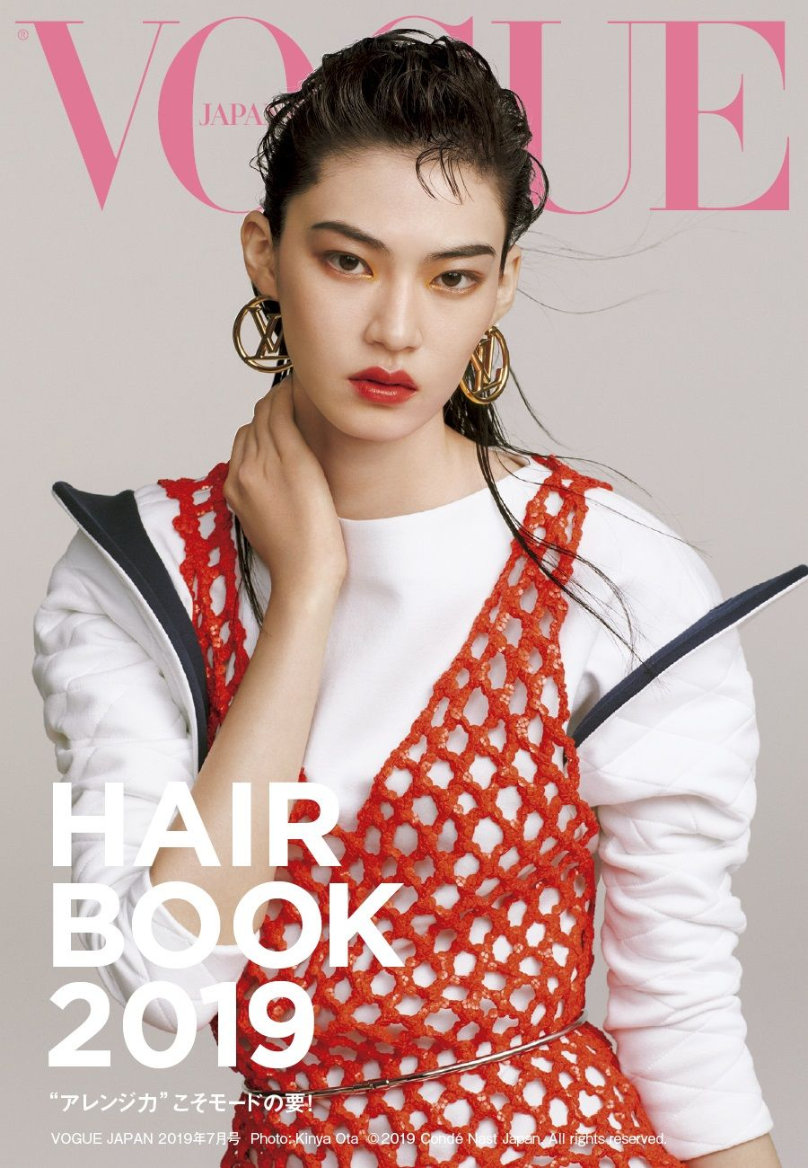 VOGUE  JAPAN 2019年7月号 Photo:Kinya Ota(C) 2019 CONDE NAST JAPAN. All rights reserved.