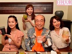 志村けん「森尾由美さんの自宅までタクシーで送ったら」麻美ゆまのあなたに会いたい!