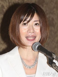 富永美樹アナが夫・まことの不満を語るも吉川美代子アナが「のろけ」と一刀両断