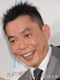 爆笑問題・太田光に称賛続々、夫婦ゲンカで見せた「寛大さ」