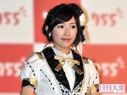 渡辺麻友、元AKB48「西野未姫にクレーム」もファンは歓迎?
