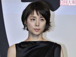 """石田ゆり子、""""バッグハグ""""するイチャイチャ動画公開も結婚は……"""