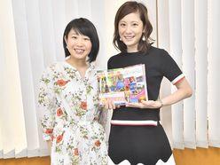 窪咲子「ベッカム選手に会ったときは、本当にときめきました!」麻美ゆまのあなたに会いたい!