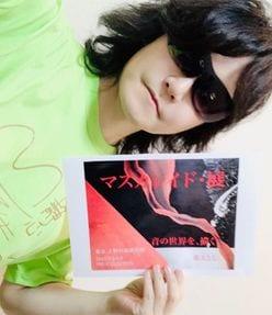 """X JAPAN・Toshlが、""""手越祐也の紅パフォーマンス""""にコメント"""