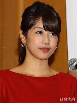 明石家さんま「胸を出すな!」加藤綾子アナに注文!?