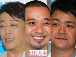 坂上忍もついにクビ!!TV各局「オジサン0円」で千鳥全集中のジレンマ!