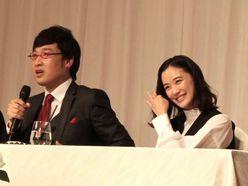 蒼井優&山ちゃん電撃婚に水卜麻美アナ、内博貴まで!2019年6月「芸能ニュースBEST3」