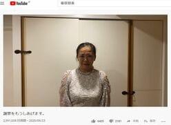 華原朋美、号泣謝罪動画にネット騒然「え、怖い怖い」「違和感しかない」
