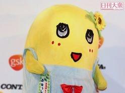 ふなっしー、実は「神奈川県横須賀市出身」!? まさかの告白に視聴者騒然