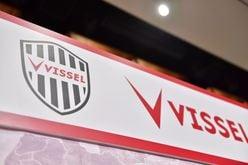 ヴィッセル神戸「Jリーグ開幕戦でわかった」2020チーム展望