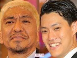 松本人志特番の恩恵ゼロ!過去最悪3%爆死『新しいカギ』粗品「悪夢の口癖」!!