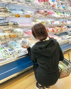 """氷川きよし、レアな""""買い物姿""""に「スーパーでしゃがみ込む主婦」とツッコミ"""