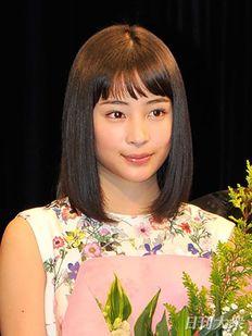 広瀬すずが第3位! 女性が選ぶ「名前がかわいい女性芸能人」ランキング