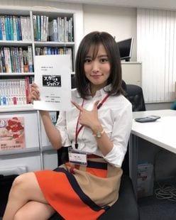 『スカッとジャパン』、夏菜の演技に「うますぎてムカつく」