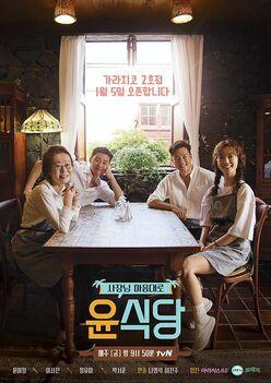 祝・アカデミー助演女優賞!韓国女優ユン・ヨジョンの「号泣必至」伝説