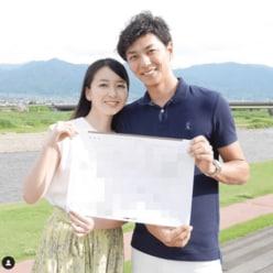 """『バチェラー』友永真也&岩間恵が結婚!!""""あゆ姉""""も祝福"""