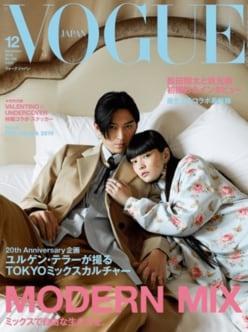 """松田翔太&秋元梢、夫婦初共演!""""恋人つなぎ""""でベッドで寄り添う"""