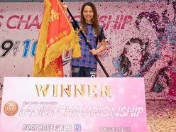 大山千広、大人気美女レーサーがG1レディースチャンピオンで最年少V!