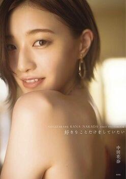 乃木坂46中田花奈、伊藤純奈、寺田蘭世の個人PV作品が与えた新たなアイドルのイメージ