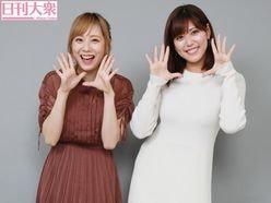 篠原冴美「苺柄のパジャマのまま渋谷の街で」麻美ゆまのあなたに会いたい!