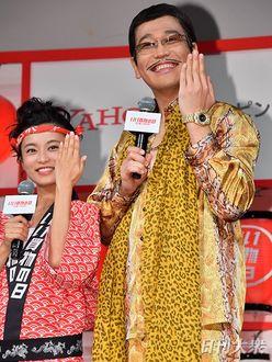 新婚のピコ太郎が、小島瑠璃子とまさかの結婚報告!?
