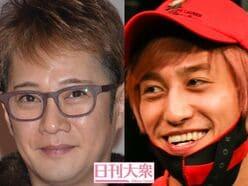 中居正広が結婚できない「本丸」?窪塚洋介、EXIT兼近も!「汚風呂」芸能人!!