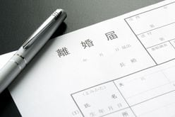 大島由香里は「生活費ストップ」!? 芸能界「サイテー離婚」トラブル
