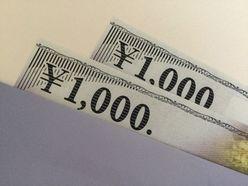 月に5万円得する!! 外食、新幹線…「金券ショップ」マル秘活用法!
